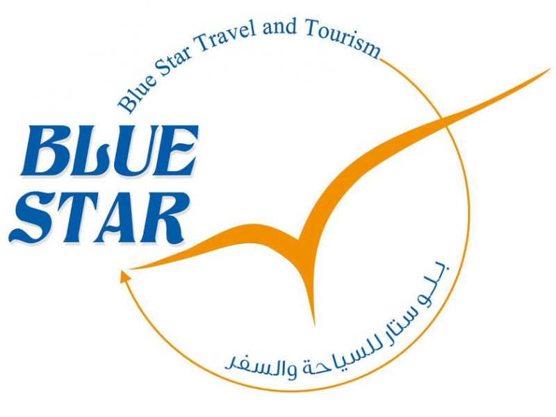 Blue Star Travel Agency