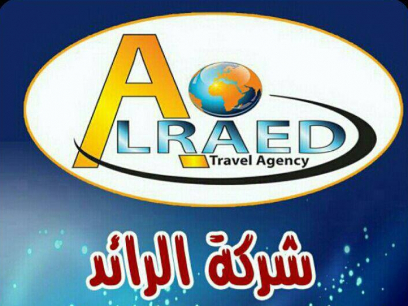 Alraed Travel Agency