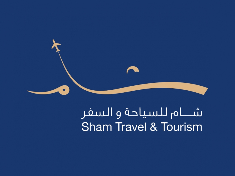 Sham Travel & Tourism Company