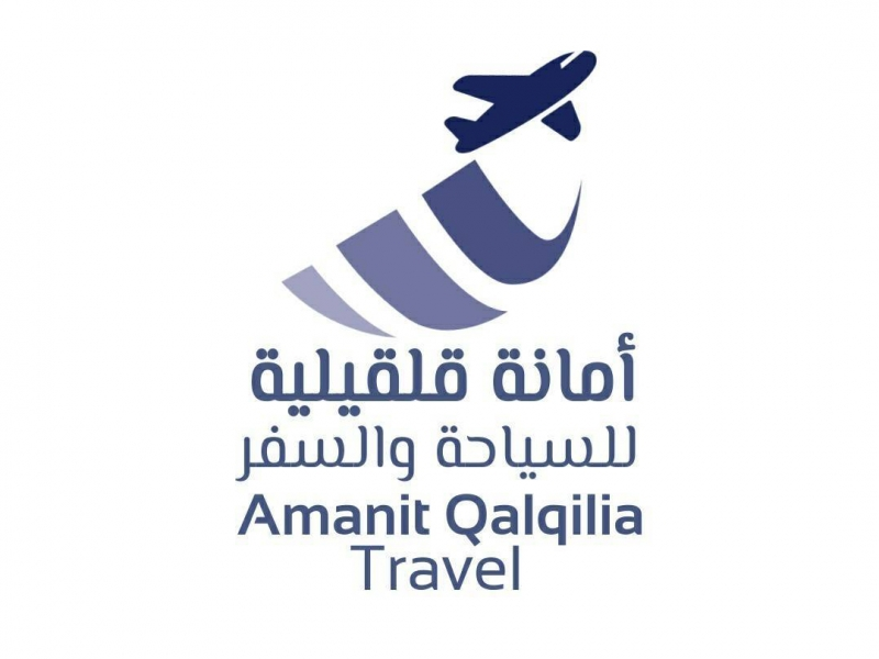 Amanit Qalqilya Travel