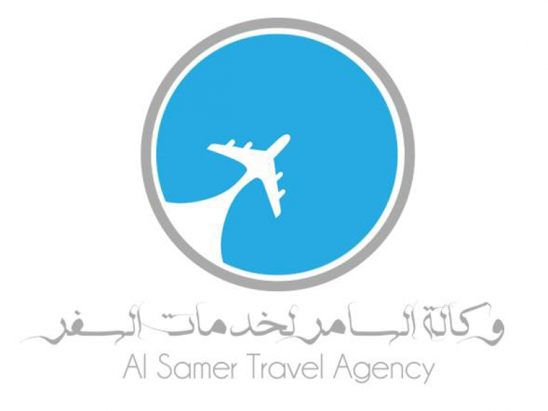 Alsamer Travel Agency