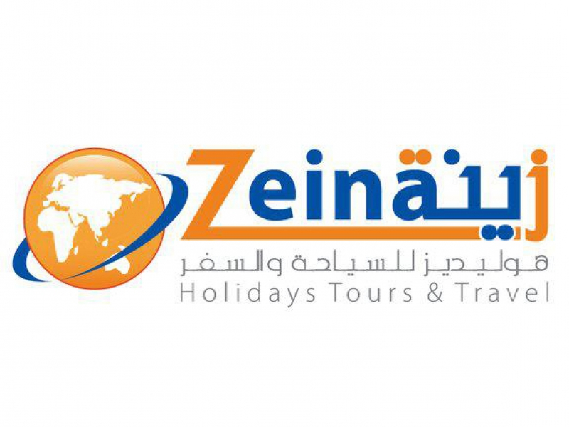 Zeina Holidays For Travel